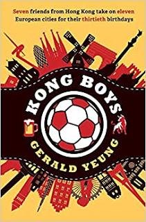 Kong Boys by Gerald Yeung